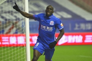 Demba Ba celebrates after scoring for Shanghai Shenhua